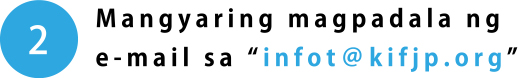 """Mangyaring magpadala ng e-mail sa """"infot@kifjp.org"""""""